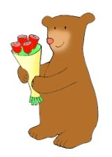Valentine bear with Valentine flowers