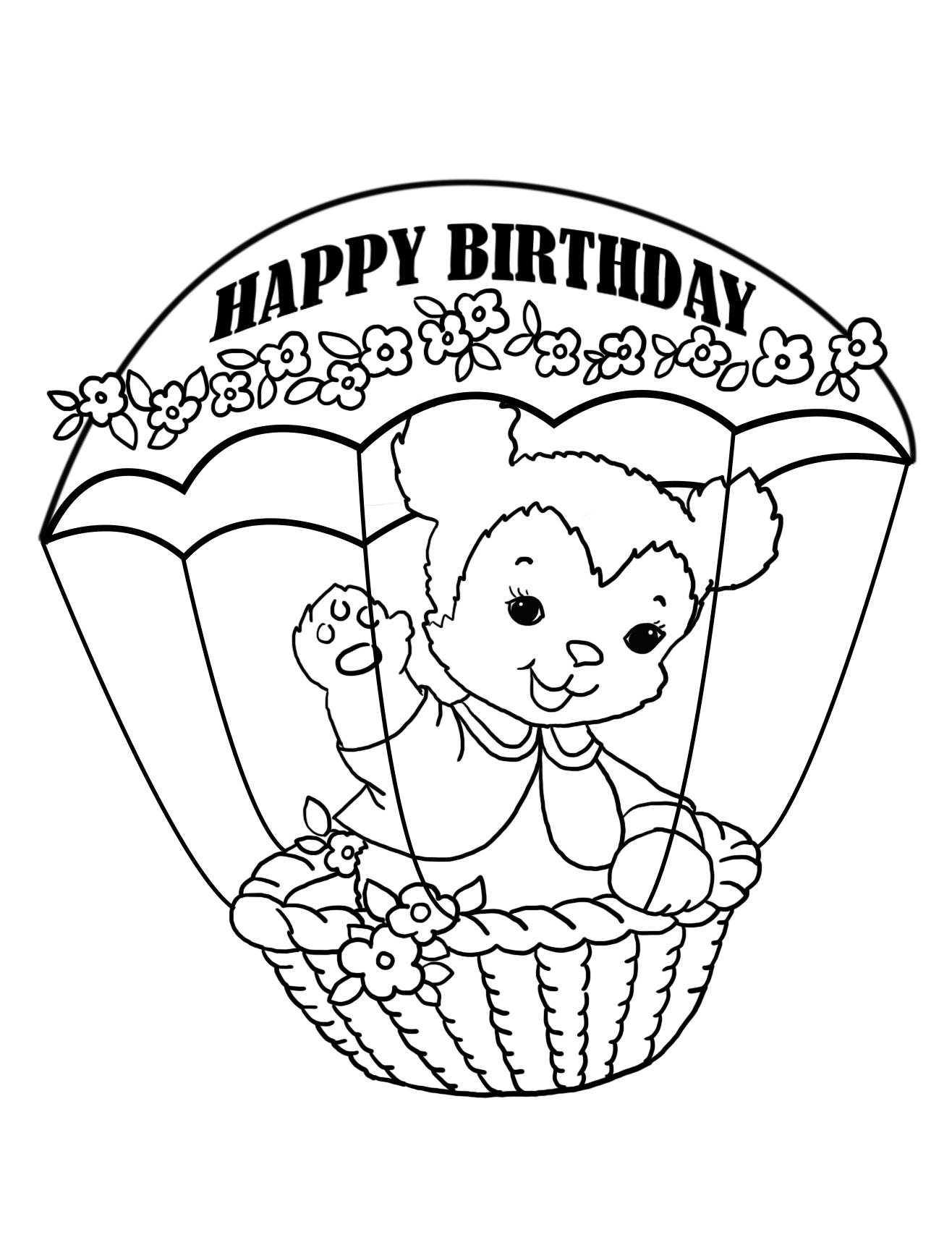 birthday coloring teddy bear in balloon