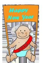 New Years baby 2012