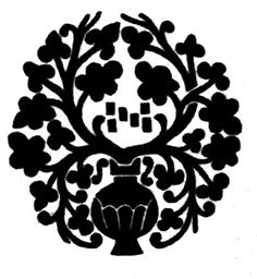 flower pot element