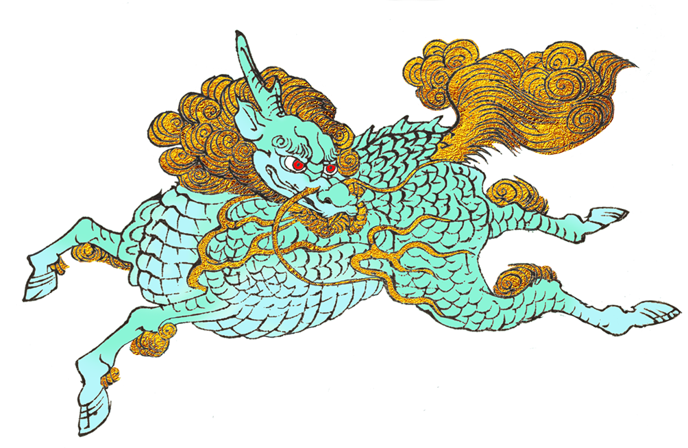 Japanese air dragon