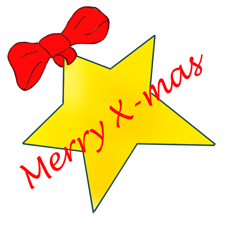 Merry x-mas star