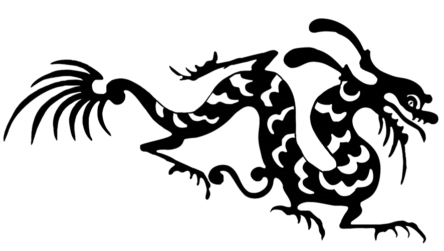 silhouette black white Chinese dragon
