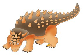 Dinosaur clipart Ankylosaurus